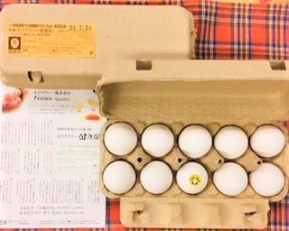 20210708セイアグリー健康卵
