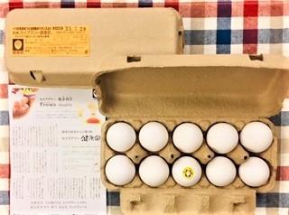 20210715セイアグリー健康卵