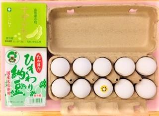 20210723卵&納豆