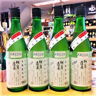 20210821残草蓬莱貴醸酒
