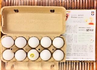 20210828セイアグリー健康卵