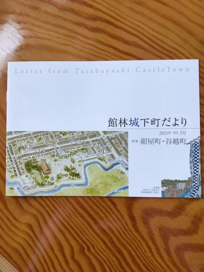 20110411長瀞 桜_convert_20210530143619
