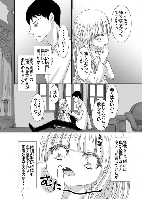 013_sa_042.jpg