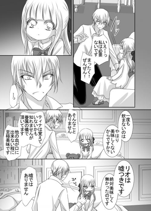 014_sa_041.jpg