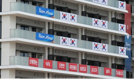 韓国垂れ幕1