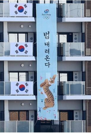 韓国垂れ幕2