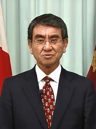 330px-Taro_Kono_Reiwa_2_speech.jpg