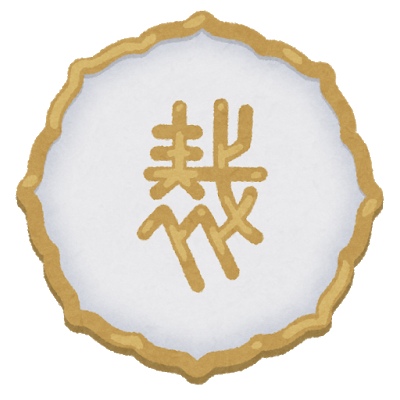 badge_saibankan.png