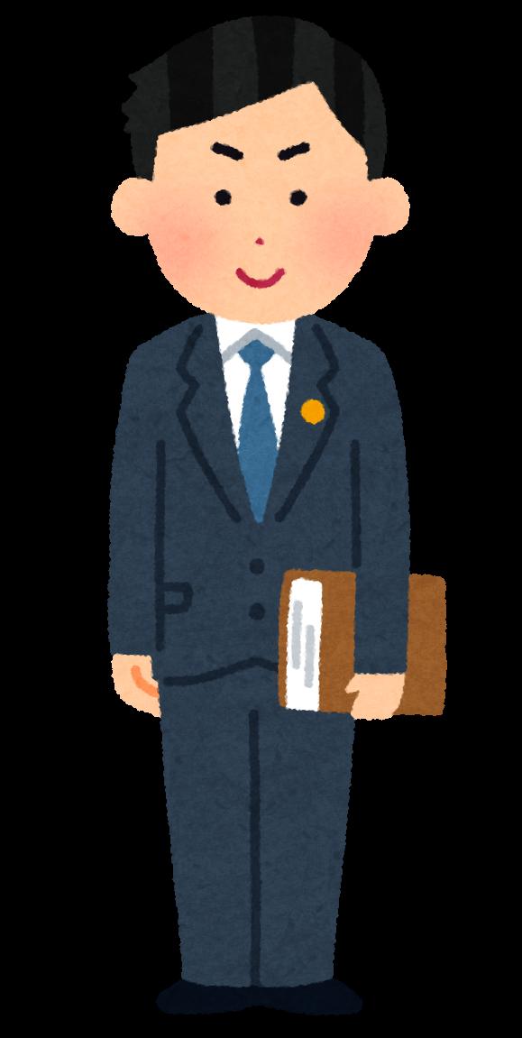 job_bengoshi_ragan_man.png