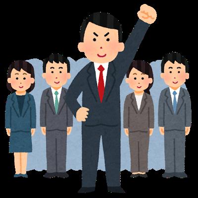 leader_business_man.png
