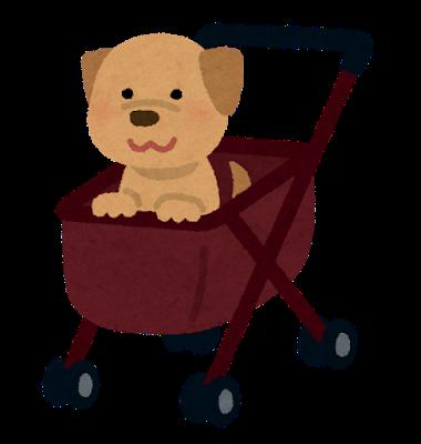 petcart_dog.png