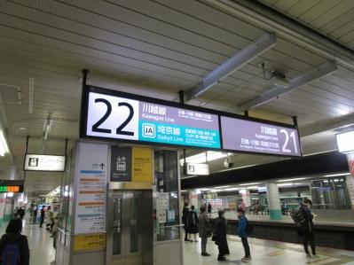 大宮駅21番ホーム