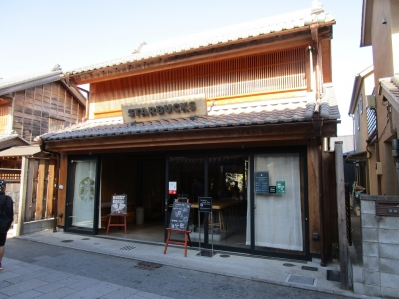 IMG_5753(スターバックスコーヒー店)