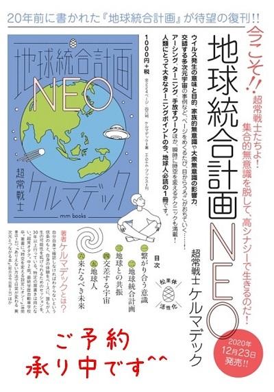 20201206-1.jpg