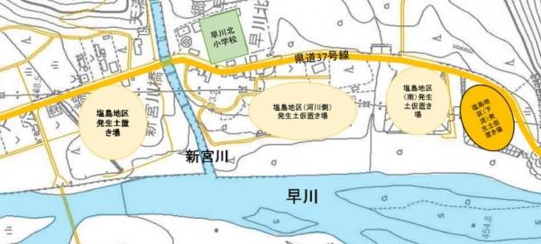 リニア早川北小学校の近くに残土置き場