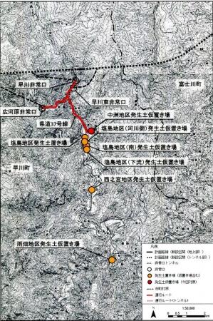 リニア早川町残土置き場地図