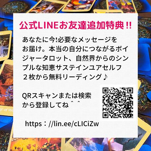 647C2D75-2448-4986-8FC8-A0E1944CFF6A.png