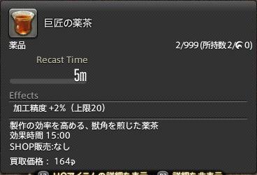 ffxiv_20210719_215205_161.jpg