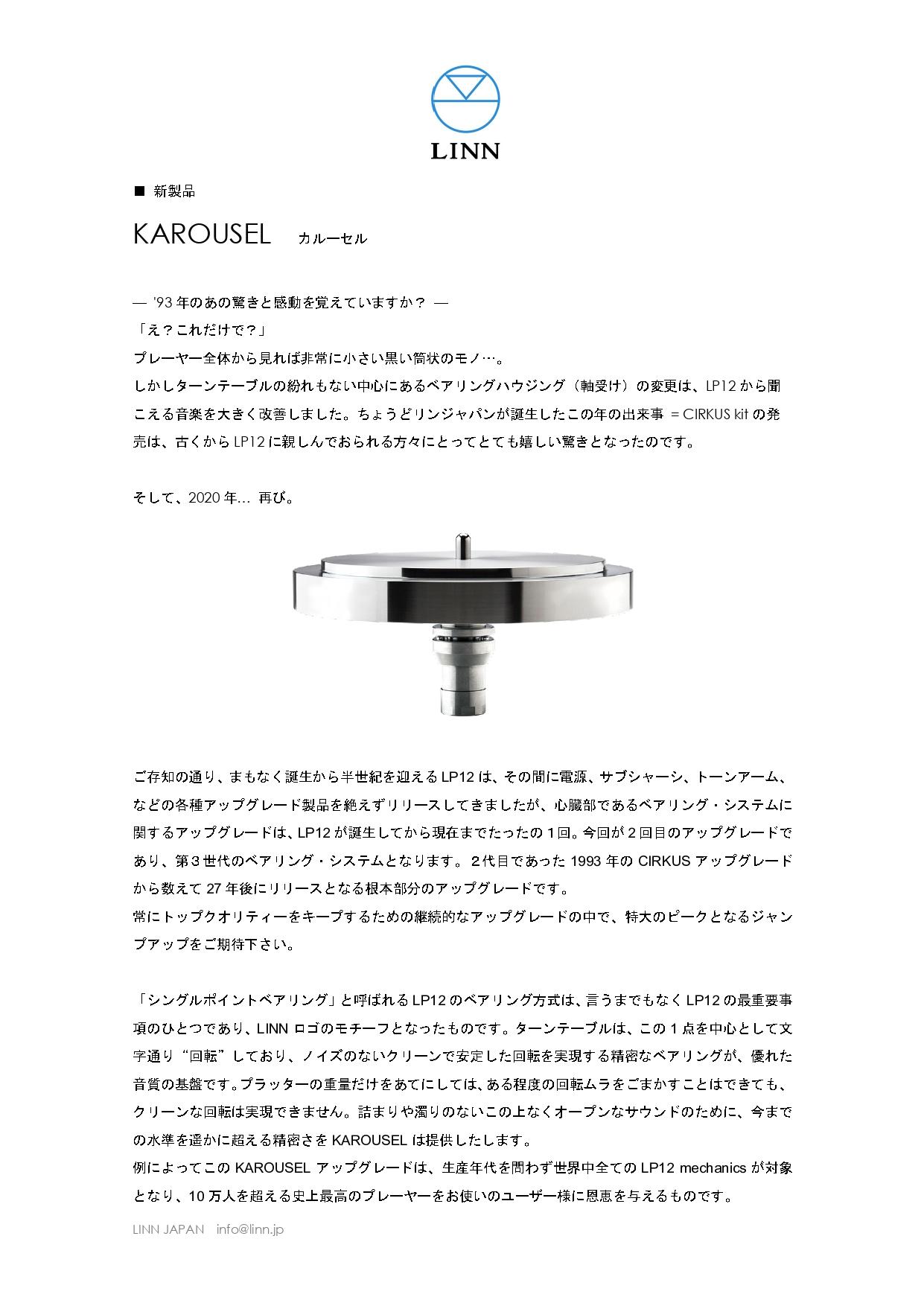 Karousel__page-0002.jpg