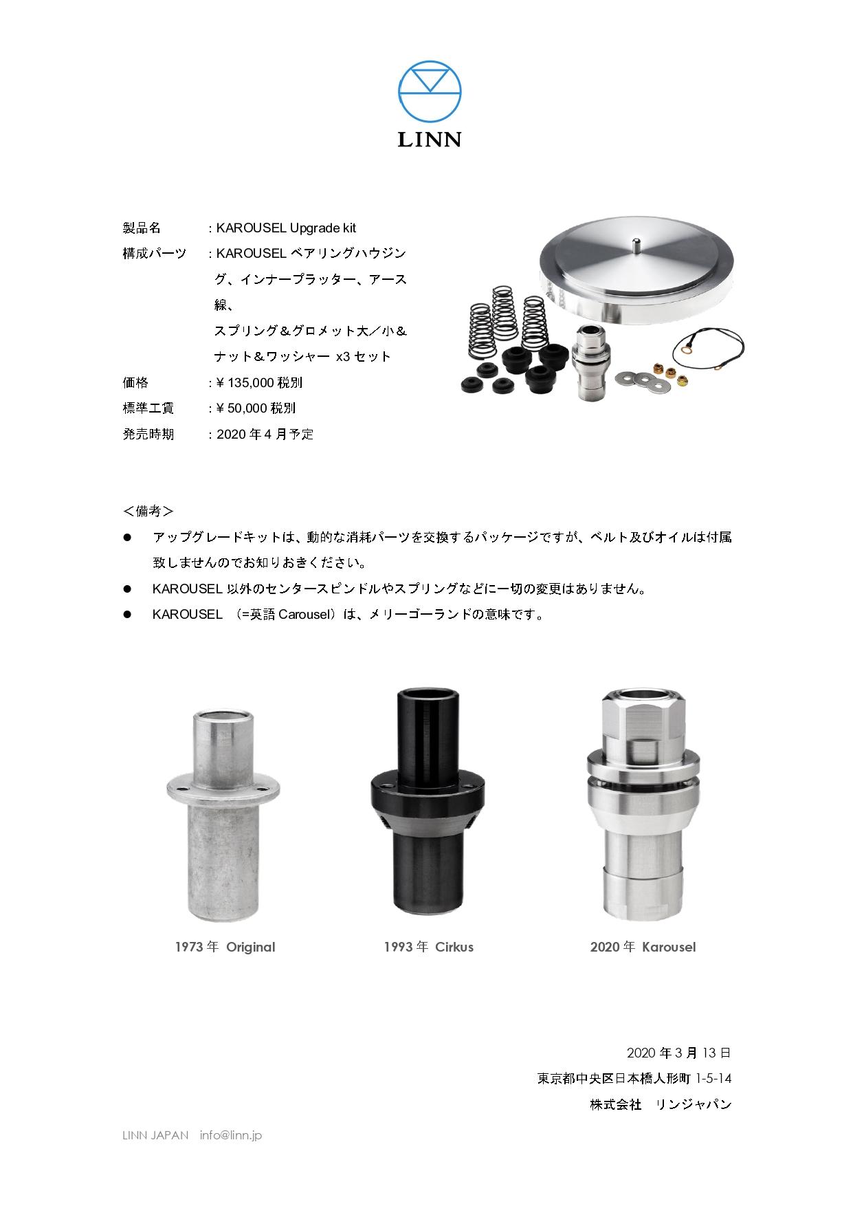 Karousel__page-0004.jpg
