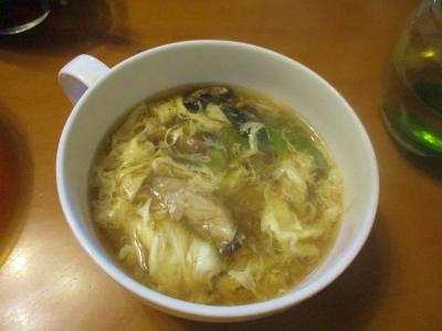200923スープ