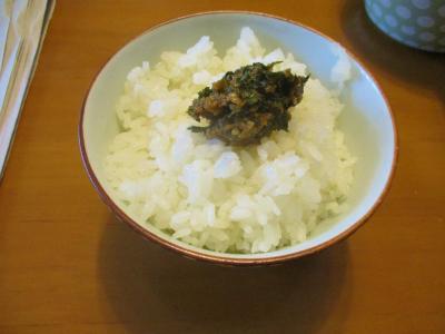 200930紫蘇味噌でご飯