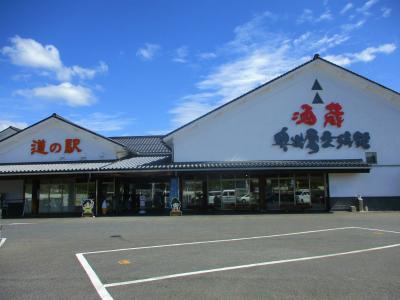 201007道の駅酒蔵奥出雲交流館1