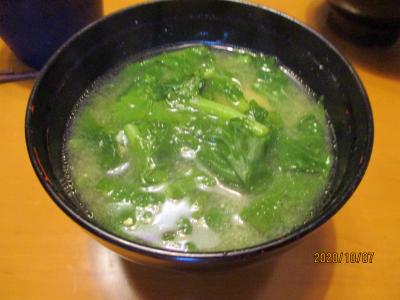 201007大根菜の味噌汁