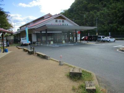 201007道の駅きすき