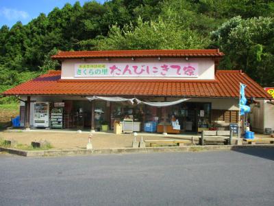 201007道の駅脇の産直