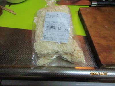 201007買った米麹