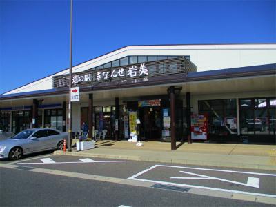 201105きなんせ岩美1