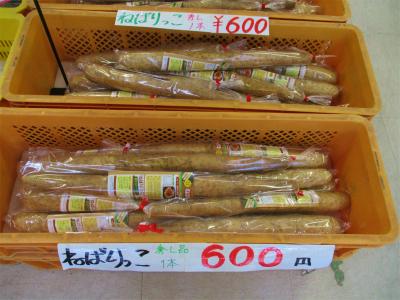201105道の駅大栄4