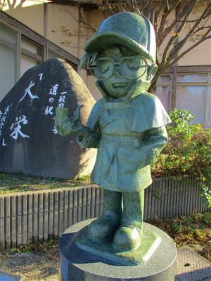 201105道の駅大栄3