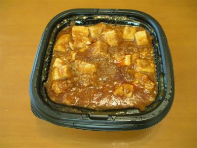 201112麻婆豆腐丼