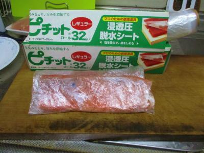 201225スモークサーモン仕込み2