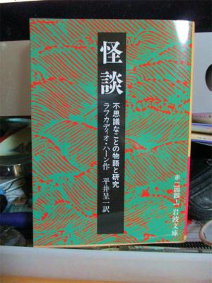 210206買った本1