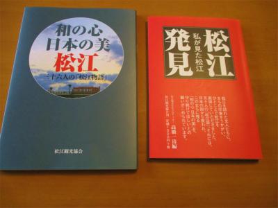210309買った本2