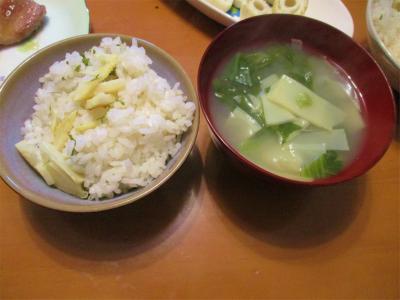 210405筍ご飯と筍の味噌汁