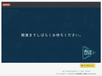 20201120enji先生1_convert_20201122214705