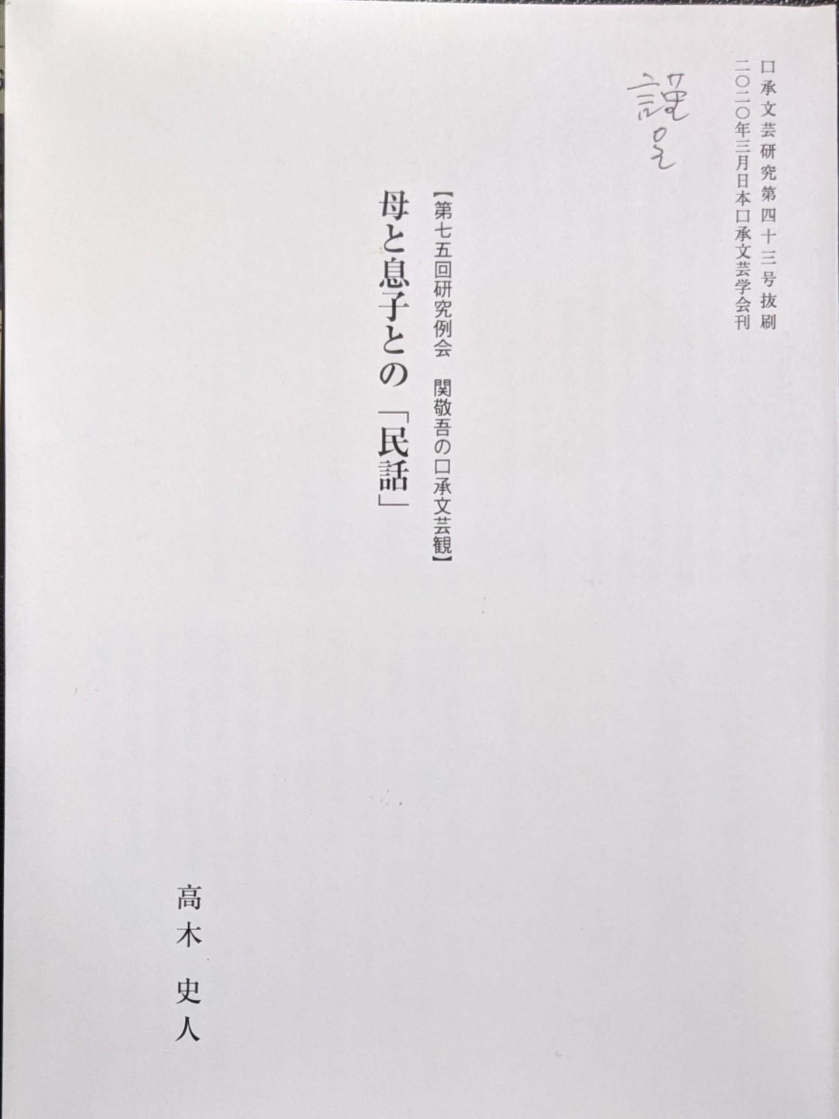 PXL_20210420_021035671.jpg