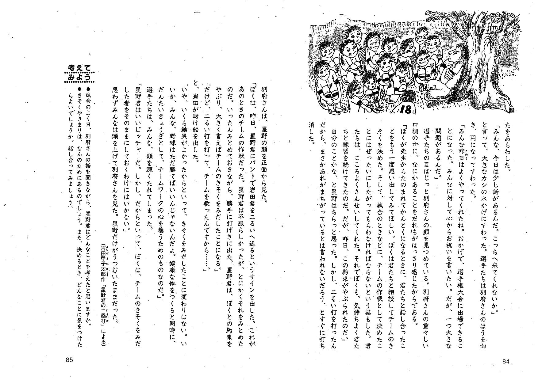 eldo0003_page-0007.jpg