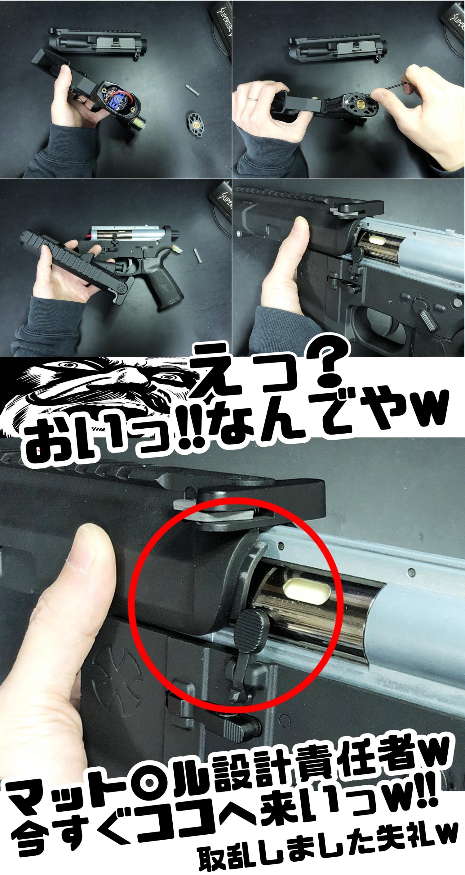15 NOVESKE GEN3 N4 BY MADBULL!! 『第一弾』 新たにSTD民間系ARを作り始めたいと思います!! STD AR-15 M4 スタンダード 電動ガン マルイ ノベスケ ノベスキー マットブル メタルフレーム 動作テスト 組込 取付 カス