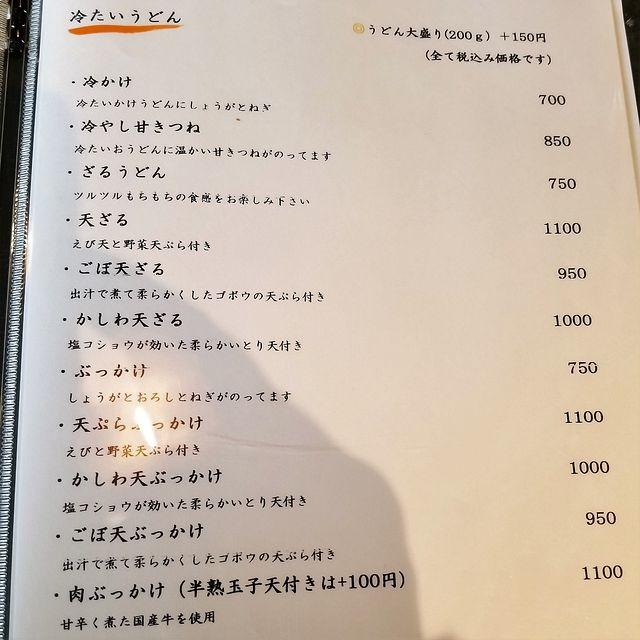 饂飩店よこやま_004