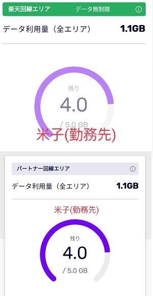 210224_net1.jpg