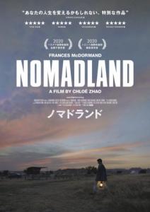 nomadland.jpeg