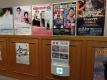 文化会館のポスター