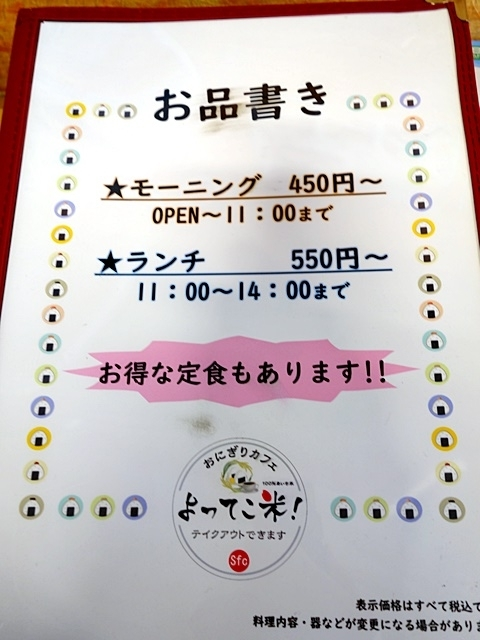 DSC00457-001.jpg
