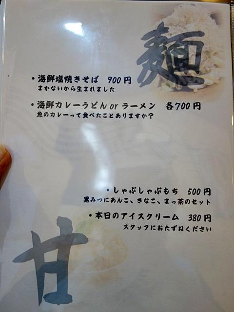 DSC00661-012.jpg