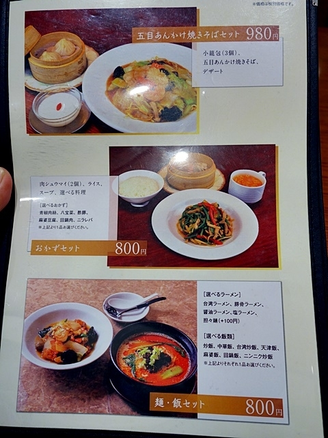 DSC00720-014.jpg